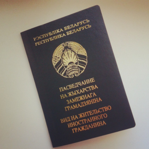 Belarus permanent residence document